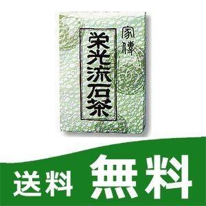 栄光流石茶 5箱セット|papamama