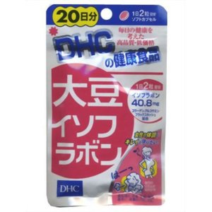 『DHC 大豆イソフラボン 20日分 40粒』 papamama