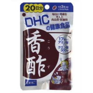 『DHC 香酢 20日分 60粒』|papamama