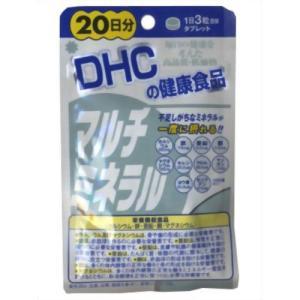 『DHC マルチミネラル 20日分 60粒』|papamama