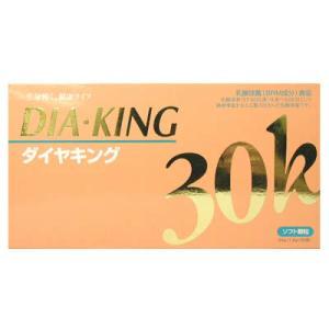 ダイヤキング30K 30包|papamama