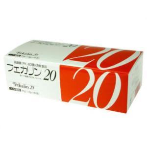 フェカリン20 45包|papamama