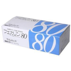 フェカリン80 45包|papamama