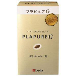 Leda レダ PLAPURE・G プラピュアG トライアルパック 50粒 プラセンタ|papamama