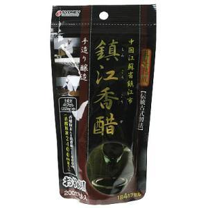 鎮江香酢(三年熟成・伝統古式製法) 200カプセル|papamama