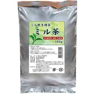 すり鉢茶 ミル茶 深蒸し茶 『掛川産 ミル茶 100g』粉茶 粉末緑茶 粉緑茶 掛川茶 papamama