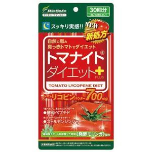 リコペン トマナイト ダイエットプラス 60粒 5袋セット トマトリコピン リコピン|papamama