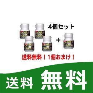 αリポ酸+CoQ10 4個+1個セット コエンザイムQ10|papamama