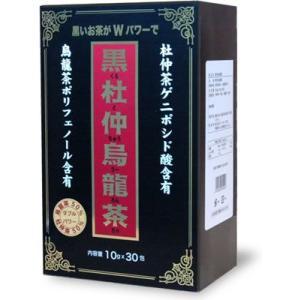 話題の黒いお茶『黒杜仲烏龍茶』杜仲茶+烏龍茶|papamama