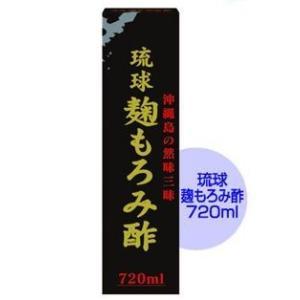 琉球 麹もろみ酢 720ml ケース12本セット|papamama