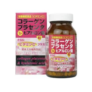 ユウキ製薬 コラーゲンプラセンタ&ヒアルロン酸 360粒|papamama