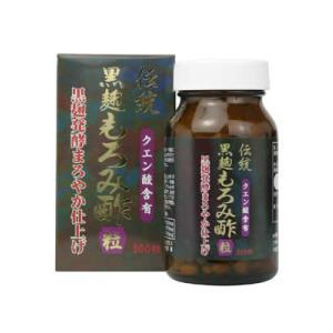 ユウキ製薬 伝統黒麹もろみ酢 300粒|papamama