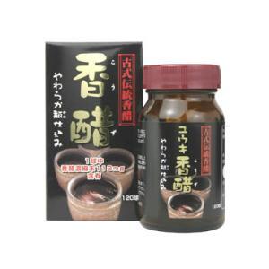 ユウキ製薬 香酢やわらか瓶(かめ)仕込み 120球|papamama