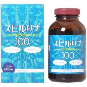 ユウキ製薬  スピルリナ100 1550粒 papamama