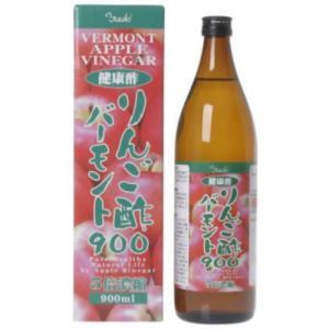 ユウキ製薬 リンゴ酢バーモント900 5倍濃縮 900ml|papamama