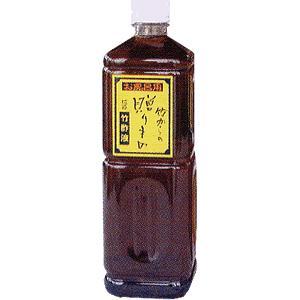 竹酢液1000ml|papamama