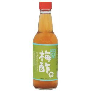 国内産梅酢 (白) 360ml|papamama