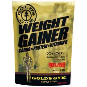 ゴールドジム ウエイトゲイナー チョコレート風味 1kg|papamama