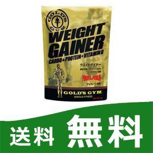 ゴールドジム ウエイトゲイナー チョコレート風味 3kg|papamama