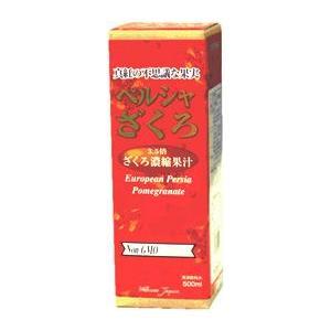 ザクロ天然濃縮果汁(ポムグラネイト)、添加物・防腐剤一切ナシ!『ペルシャざくろ濃縮果汁』|papamama