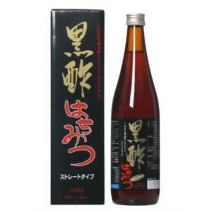 黒酢はちみつストレート 720ml|papamama
