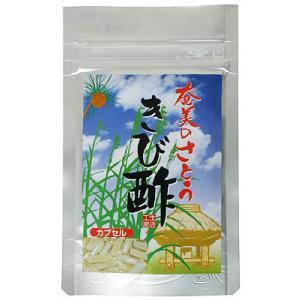 奄美のさとうきび酢 90球|papamama
