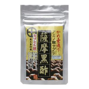 アミノ酸サプリ 薩摩黒酢カプセル 31粒|papamama