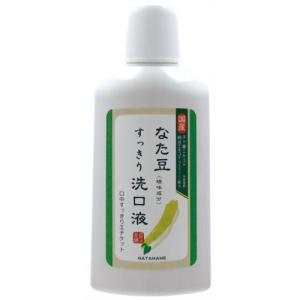 なた豆すっきり洗口液 500ml|papamama