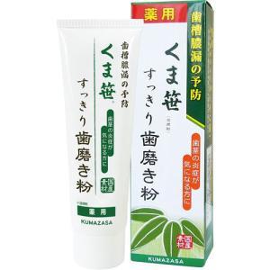 薬用 くま笹すっきり歯磨き粉 120g