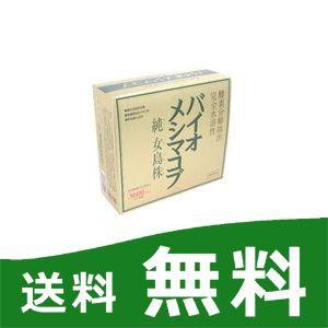 国産バイオメシマコブ 60g(300粒)|papamama
