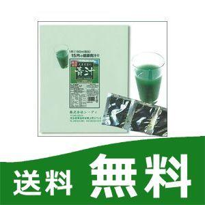 『大麦若葉100 3g×300包 簡易包装』1包当り12.8円|papamama