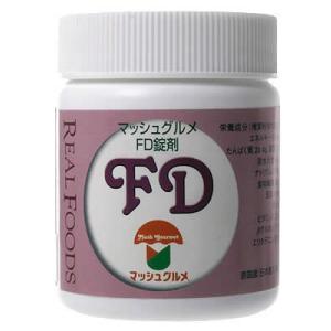 マッシュグルメ FD錠剤|papamama