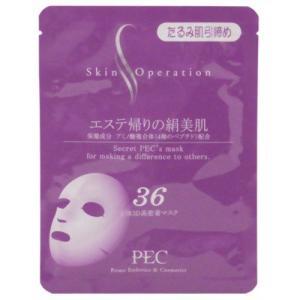 スキンオペレーション エステ帰りの絹美肌 3D(立体)マスク36 30ml