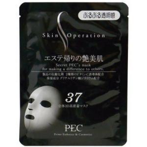 スキンオペレーション エステ帰りの艶美肌 3D(立体)マスク37 30ml