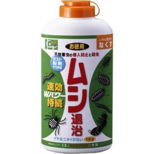 ムシ退治 ダスト粉剤タイプ 1kg|papamama