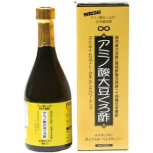 アミノ酸大豆くろ酢 500ml|papamama