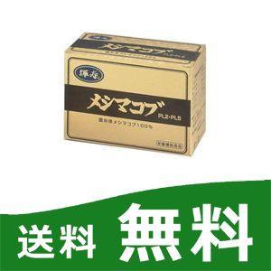 輝寿 メシマコブ 30袋|papamama