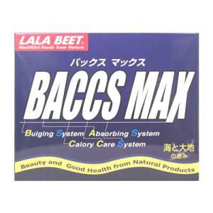 バックス マックス(BACCS MAX)|papamama