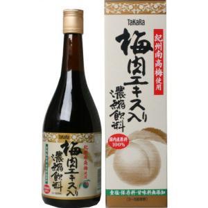タカラバイオ 梅肉エキス入り濃縮飲料 720ml|papamama