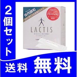 ラクティス (10ml×30本) 2箱セット 訳あり※箱に若干キズあり|papamama