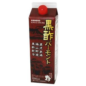 黒酢バーモント 1000ml|papamama