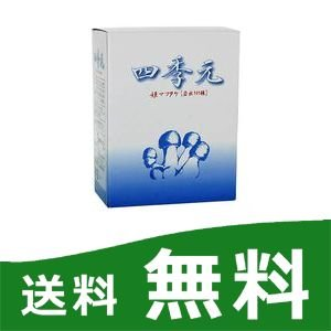 四季元 姫マツタケ(岩出101株使用)3g*30袋|papamama