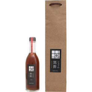 桷志田 シェフの黒酢 100ml(小袋入り)|papamama