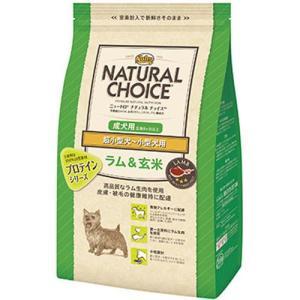 ニュートロ ナチュラルチョイス ラム&玄米 超小型犬-小型犬用 成犬用 6kg
