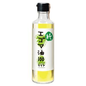 えごま油 『純エゴマ油(白)クリアタイプ  250ml』 オメガ3 荏胡麻油 エゴマ油 エゴマオイル|papamama