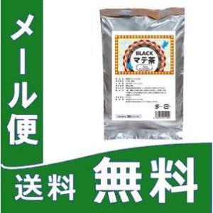 業務用ブラックマテ茶 4gx20包 定形外郵便 代引きは590円加算致します マテ茶|papamama