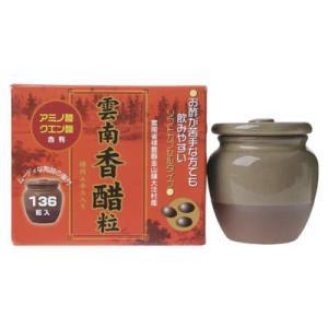 雲南香酢カプセル 梅肉エキス入り 136粒|papamama