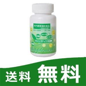 プロバイオテックス乳酸菌 180粒|papamama