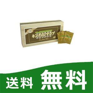 キングメシマコブ 顆粒 3g*30包 木箱入|papamama