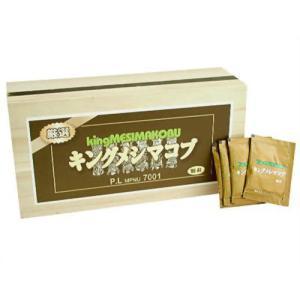 キングメシマコブ 顆粒 3g*60包 木箱入|papamama
